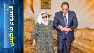 {الأسبوع ف كيس} (49) خراط البنات