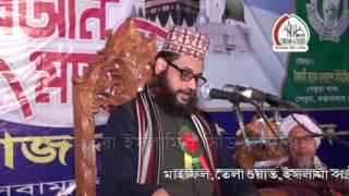 getlinkyoutube.com-Bangla Waz Allama Zahirul Islam Al Jaber part_1 Mob- 01711195911