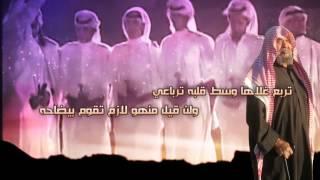 getlinkyoutube.com-شيلة ابوي سلاحي | كلمات ممدوح فهد البدراني | أداء منير البقمي