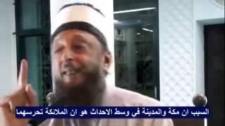الطاعون القادم على العرب !!! Plague next to the Arabs