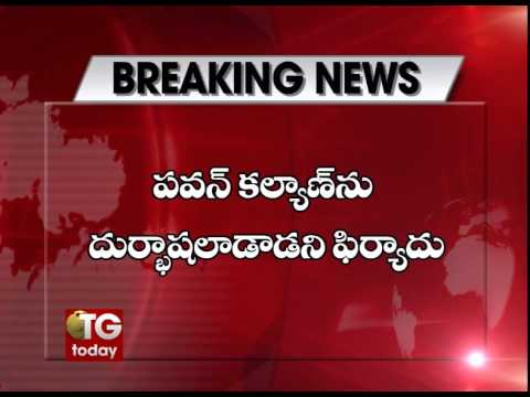 Case on KCR for anti Pavan Kalyan speech