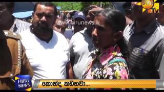 Bandarawela the fair tense situation
