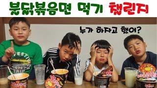 getlinkyoutube.com-엄청 매운 불닭볶음면 챌린지 어린이먹방 ♡ 무한도전 키즈 챌린지 시리즈 Korea Fire Noodle Challenge   마이린TV MyLynn TV