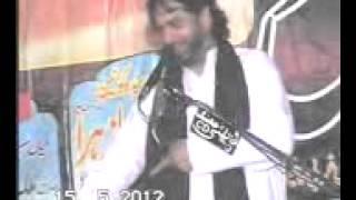 getlinkyoutube.com-Allama Nasir Abbas Shaheed biyan Allah Bole tou Quran hey