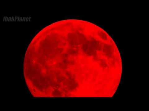 شاهد القمر الدموي