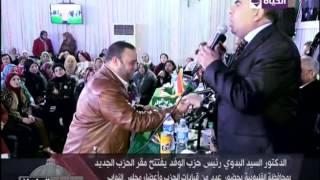 """getlinkyoutube.com-عين على البرلمان - د/ياسر الهضيبي """"إختارأعضاء حزب الوفد سعد زعلول زعيما لهم ولم يكن أعلاهم سياسة """""""