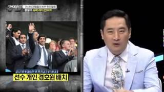 getlinkyoutube.com-만수르 가정부 연봉 2억원