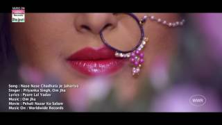 Amrapali dubey song hit by Anjali Singh