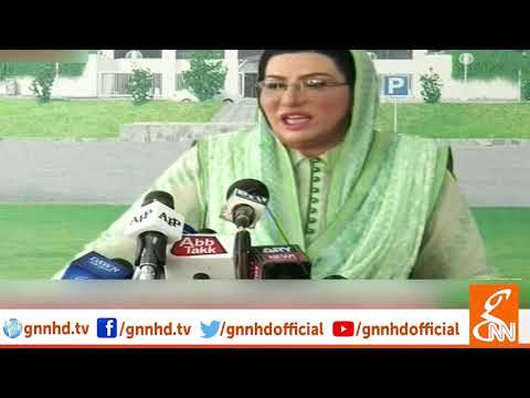 Kashmiri and Pakistani people reject Indian black law: Firdous Ashiq Awan