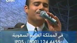 getlinkyoutube.com-عاصي الحلاني جار القمر (حفلة كاملة) 1997 قناة اوربت الثانية