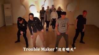 getlinkyoutube.com-[精緻中字][MV] Trouble Make - Now 沒有明天 [精炫動態特效版][練習室舞蹈完整公開]