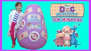 getlinkyoutube.com-NEW DOC MCSTUFFINS TOY HOSPITAL SUPER GIANT EGG SURPRISE + SONGS | The Disney Toy Collector
