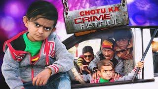 छोटू की चतुराई | Chotu Ki Chaturai | Khandesh Hindi Comedy | Chotu Comedy Video