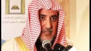getlinkyoutube.com-سؤال مهم وجواب دقيق متين للشيخ صالح آل الشيخ