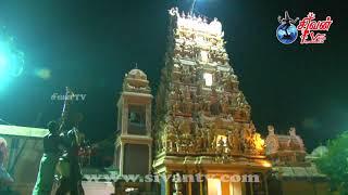 இணுவில் கந்தசுவாமி கோவில் கந்தசட்டி விரதம் 6ம் நாள் சூரன் போர் 20.11.2020