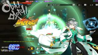 Elsword KR - Ain - Loft: Anpassen and Erbluhen Emotion - skill, combo class test