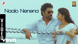 Baanam - Naalo Nenena Video | Nara Rohit, Vedhicka