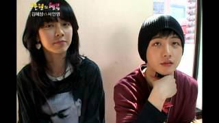 getlinkyoutube.com-Happiness in \10,000, Seo In-young(2), #20, 김혜성 vs 서인영(2), 20070421