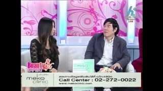 getlinkyoutube.com-เมโกะศัลยกรรมเสริมจมูกสไตล์เกาหลี
