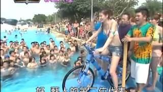 綜藝大集合  新北市·八里(精華集錦)