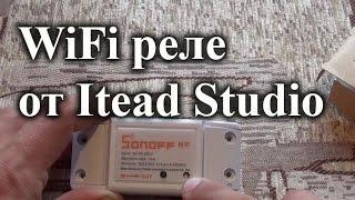 getlinkyoutube.com-WiFi реле для умного дома. Sonoff RF