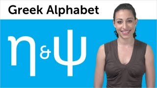 getlinkyoutube.com-Learn to Read and Write Greek - Greek Alphabet Made Easy - Greek Characters Eeta and Psee