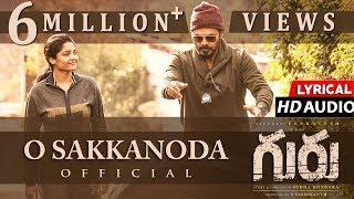 O Sakkanoda - Full Song With Lyrics | Guru Telugu Movie | Venkatesh,Ritika Singh |Santhosh Narayanan width=