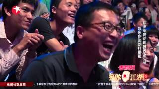 getlinkyoutube.com-《笑傲江湖》第二季10.04精彩看点 郭德纲徒弟穿裤衩播新闻 调侃中国男足