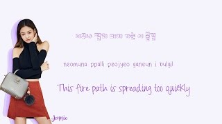 BLACKPINK - Playing With Fire Lyrics (불장난) Han|Rom|Eng Color Coded