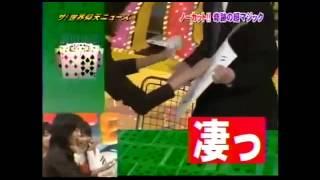 getlinkyoutube.com-凄まじいマジック!! 前田知洋がスタジオで実演した奇跡の超マジックの一部始終!!