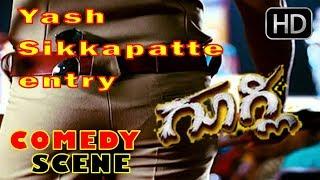 getlinkyoutube.com-Rocking star Yash Sikkapatte entry - Googly Movie | Kannada Comedy Scenes
