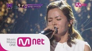 getlinkyoutube.com-[Mnet 트로트엑스] 나미애 - 내 하나의 사람은 가고 @트로트X 10회 결승전