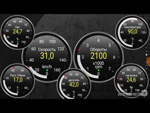 Сбор данных OBD 1 Toyota vista 3sfe