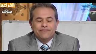 getlinkyoutube.com-اضحك على توفيق عكاشة هبل ما بعده هبل