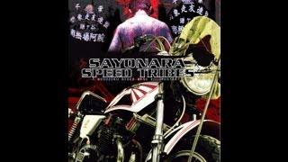 getlinkyoutube.com-Bosozoku 暴走族 Japanese motorcycle bikers documentary 'Sayonara Speed Tribes'- FIRST 10 MIN