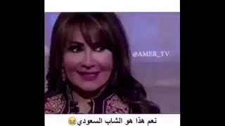 getlinkyoutube.com-نعم هذا هو الشاب السعودي هههههههههههههههه
