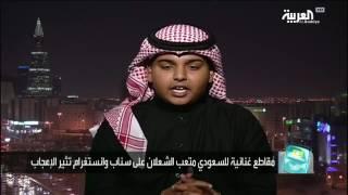 تفاعلكم : السعودي متعب الشعلان يحترف الغناء من انستغرام