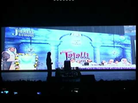 Tajalli 2014_Jibreel International School_Aafia Mujtaba Khanam