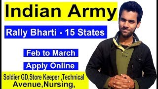 Indian Army Soldier GD,Store Keeper ,Technical , Nursing All India Rally Bharti 2018 Apply Online