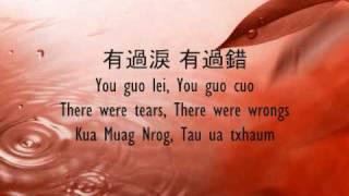 getlinkyoutube.com-周华健 - 朋友 (Emil Chau - Peng You)