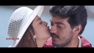 Tamil Romantic Song - Poo Virinchachu - Mugavaree - Ajith Kumar, Jyothika