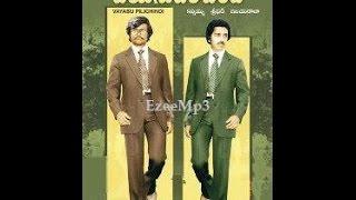 getlinkyoutube.com-Vayasu pilichindi full movie 1978