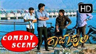 getlinkyoutube.com-Raja Huli - Sakkath Annthamma Kannada Comedy | Rocking star Yash | Chikkanna
