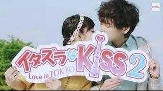 Mischievous kiss Love in Tokyo2 | MV trailer