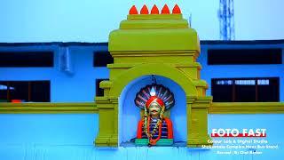 Amreshwar Temple Jatra Mohotsav 2018 Aurad B