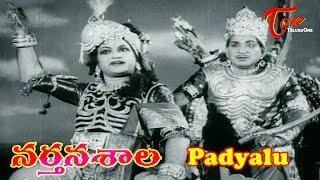getlinkyoutube.com-Narthanasala Padyalu / Songs Back to Back | NTR, Savitri, S.V.Ranga Rao