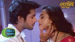 getlinkyoutube.com-स्वरागिनी: OMG! Ragini & Lakshya Get Intimate?   Swaragini