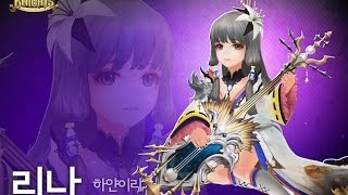 getlinkyoutube.com-Seven Knights Lina awaken skills (Dragon, Arena and Castle Rush)