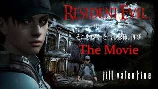 getlinkyoutube.com-☣Resident Evil: HD Remaster - All Cutscenes and Story Movie {Jill Valentine, Full 1080p HD}