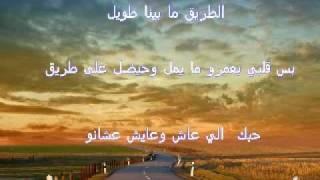 getlinkyoutube.com-wa7shny moot